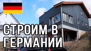 Строительство дома из СИП панелей в Германии | Обзор строительства дома Руссип