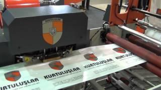 видео Подробное описание Пакеты с петлевой