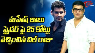 Star Producer Huge Investment On Mahesh Spyder #FilmGossips