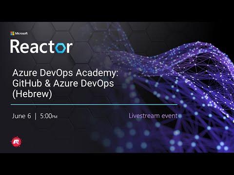 Azure DevOps Academy: GitHub & Azure DevOps (Hebrew)