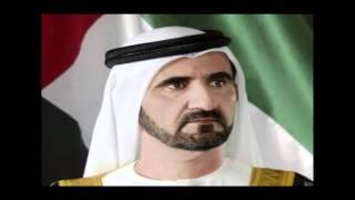 النشيد الوطني الاماراتي UAE National Anthem