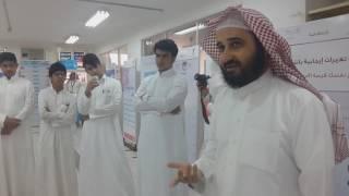 طلاب ثانوية الرواد الأهلية ببريدة في زيارة معرض الإقلاع عن التدخين