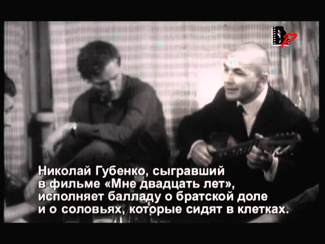 """""""Такова уж воровская доля...""""  (исп. В. Высоцкий, Губенко)"""