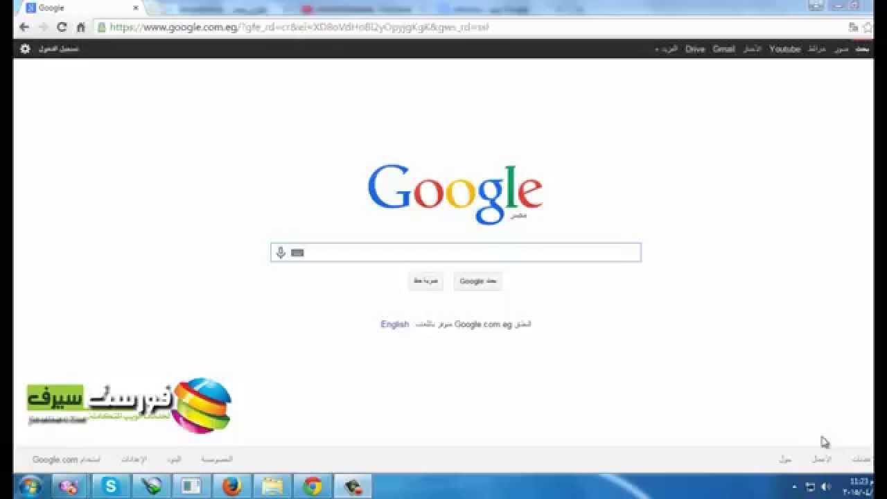 طريقه البحث المتقدم فى جوجل Youtube