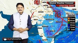 Rain in Maharashtra: Rains to return to Vidarbha, Subdued
