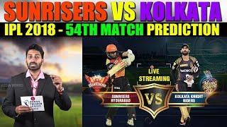 Sunrisers Hyderabad vs Kolkata Knight Riders, 54th Match Prediction | Sports News |Eagle Media Works