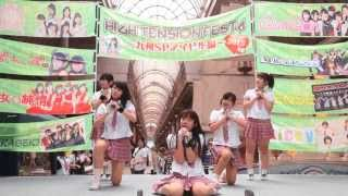 熊本で活動中のアイドルグループSENSEさんのライブ映像です。 2013年5月...