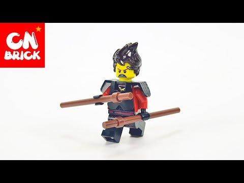 LEGO NINJAGO MOVIES KAI 030641 Unofficial LEGO