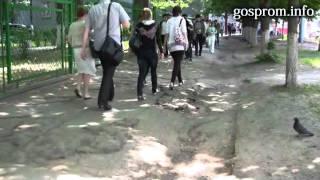 Достопримечательности харьковских тротуаров(Ходить по тротуарам Харькова нужно осторожно. Съемка: информационное агентство