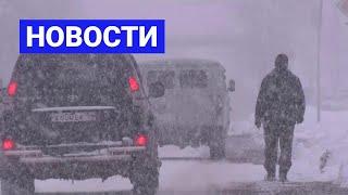 Новостной выпуск в 09:00 от 11.04.21 года. Информационная программа «Якутия 24»