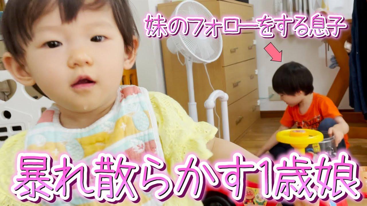 片付けても1歳娘がすぐ散らかしてしまい絶望する3歳息子