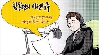 4.7 재보궐선거, 더불어민주당에 강력한 후폭풍 불어.…