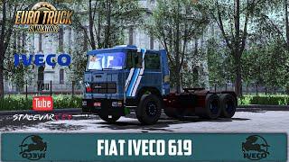 "[""ets2 1.35"", ""Iveco"", ""ets2 iveco 619"", ""v1.35 iveco"", ""FiatI veco 619"", ""619"", ""FiatI veco"", ""FiatI"", ""iveco 2019 truck"", ""stalevarcev mods"", ""ETS2 1.35"", ""Euro Truck Simulator 2"", ""mods 1.35"", ""Sergey Stalevarcev"", ""ets2 1.35 mods"", ""ets"", ""euro truck"