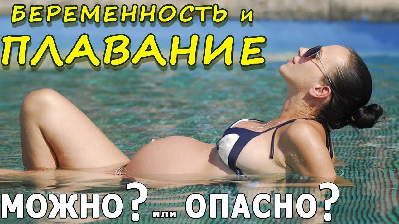 Ютубпьяные голые женщины купаются вводоеме фото 161-540
