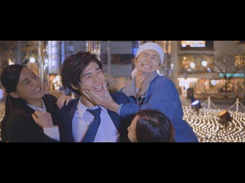 wacci 『フレンズ』Music Video