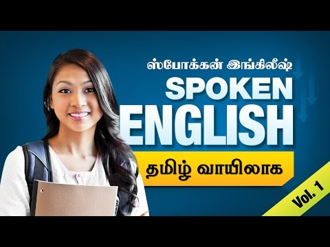 Spoken English Conversations through Tamil I Part 01 | Learn