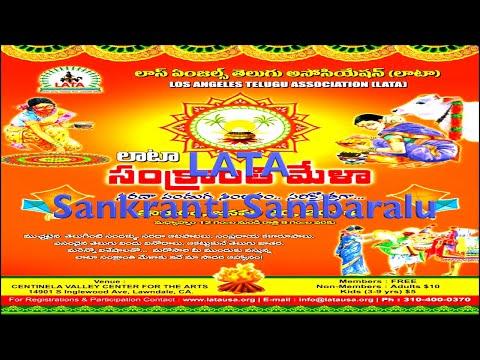 || LATA Sankranti Celebrations 2018 !! ||