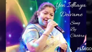 என் இதய தெய்வமே-En Idhaya Deivame Chitra Christian Song