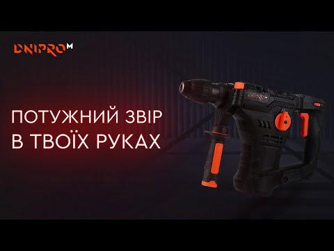 Потужний Перфоратор (Бочковий) Dnipro-M BH-190