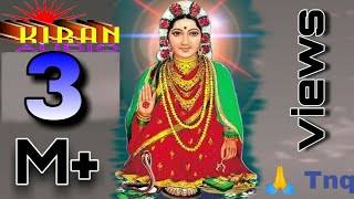 "Bhagyavanti Devi Bhaktigite.... ಶ್ರೀ ಭಾಗ್ಯವಂತಿ ದೇವಿಯಾ ಭಕ್ತಿಗೀತೆ... ""Kiran audio"""