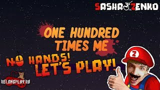 One Hundred Times Me Gameplay (Chin & Mouse Only)