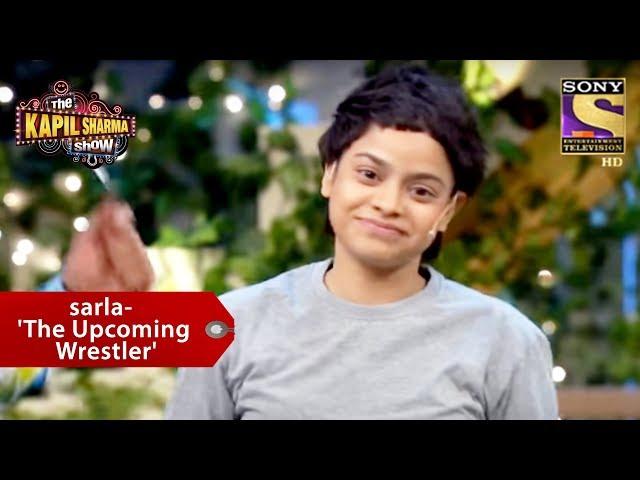 Sarla, The Upcoming Wrestler - The Kapil Sharma Show