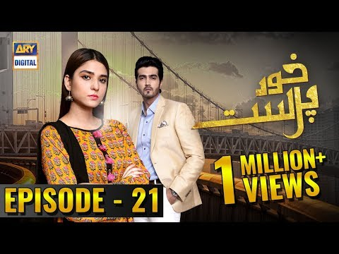 KhudParast Episode 21 - 9th February 2019 - ARY Digital Drama