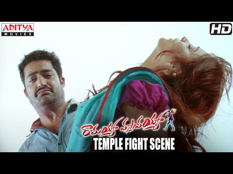 Ramayya Vasthavayya Movie - NTR Temple Fight - NTR, Samantha & Shruti Haasan