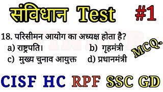 Polity Gk expected Questions 1, RPF Constable polity Gk questions, Ssc gd  GK expected Questions mcq