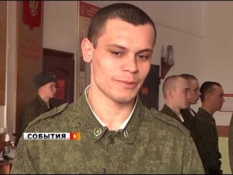 ФКУ ИК 15 г Самара адрес, контакты