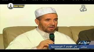 غدا الاثنين اول ايام شهر رمضان المبارك في الجزائر بعد ثبوت رؤية هلال الشهر الفضيل