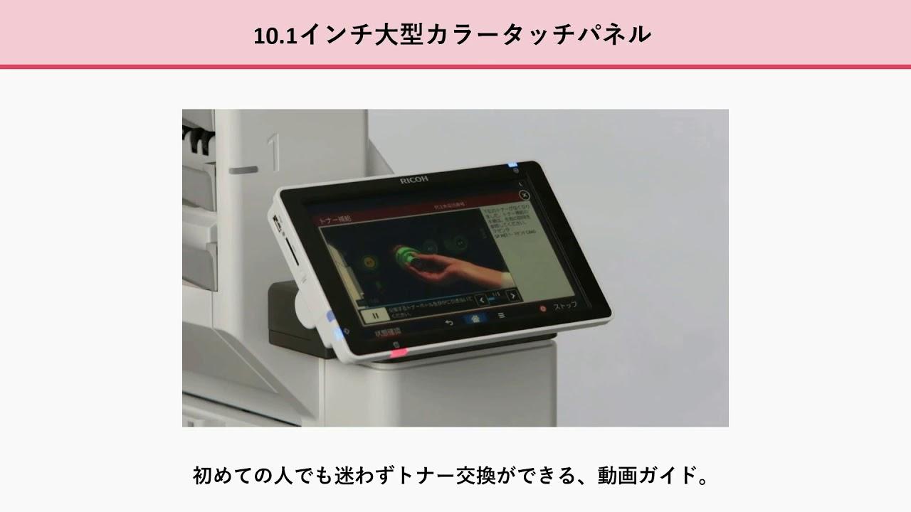 RICOH SP C840ME / カラーレーザープリンター   リコー
