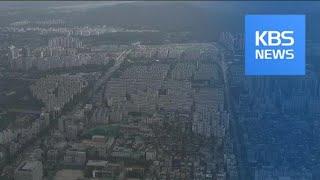 """서울 27개동에 분양가상한제…""""재건축 물건너갔다"""" 반발…"""