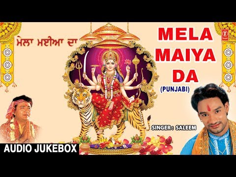 Mela Maiya Da I Superhit Punjabi Devi Bhajans I SALEEM I Full Audio Songs Juke Box