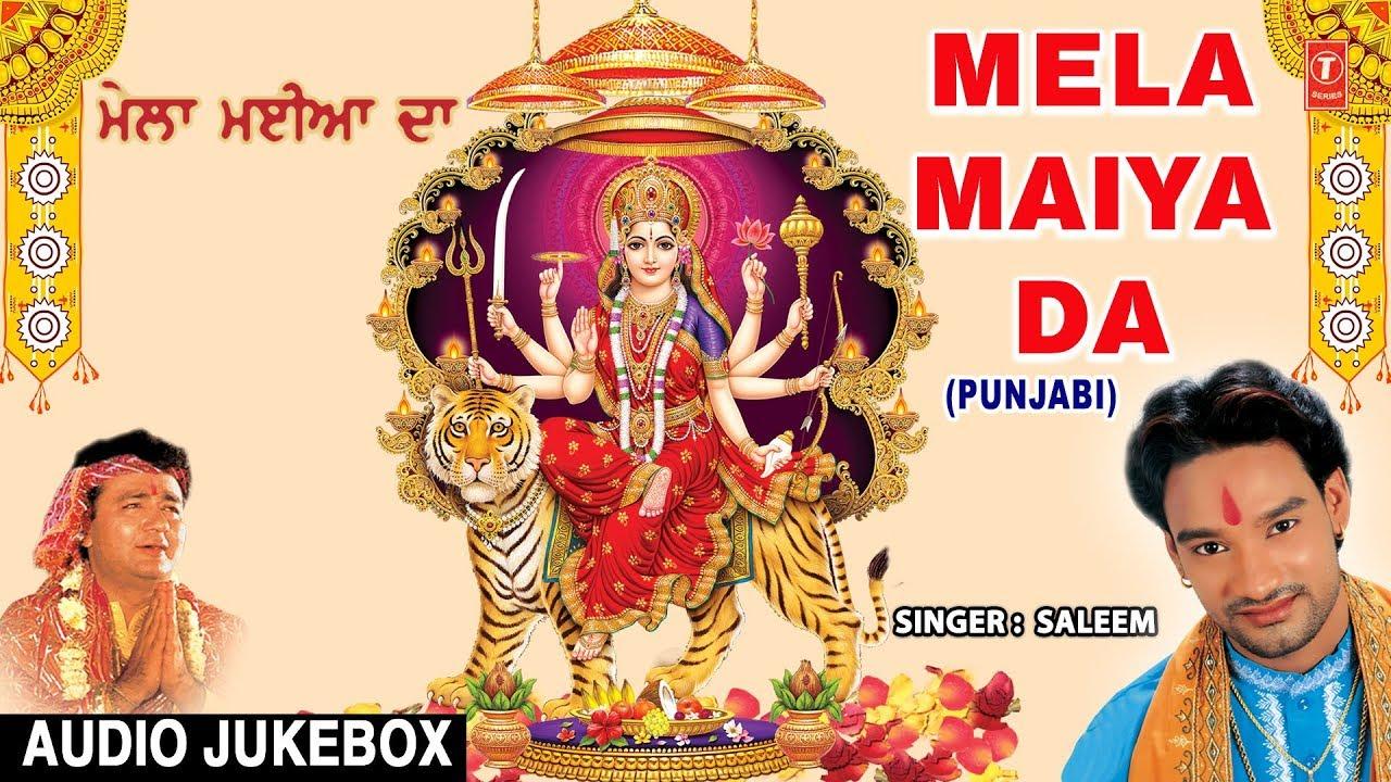 Download Mela Maiya Da I Superhit Punjabi Devi Bhajans I SALEEM I Full Audio Songs Juke Box