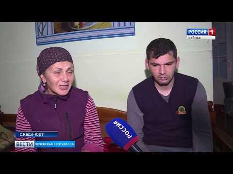 Вести Чеченской Республики 25.11.19