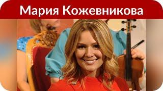 Мария Кожевникова показала нового члена семьи