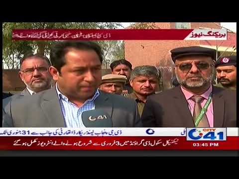 DC Salman Ghani reviewed interview for recruitment