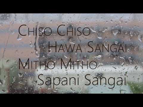 Tesaile Chadai Aau- Emerge (Official Lyrical Video)
