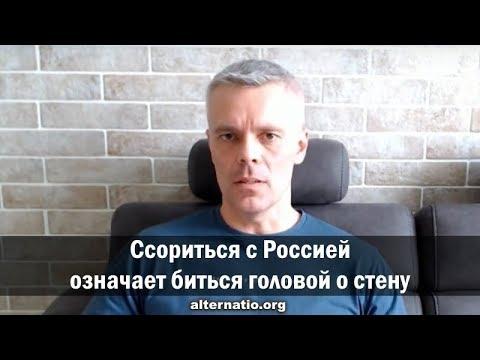 Андрей Ваджра. Ссориться