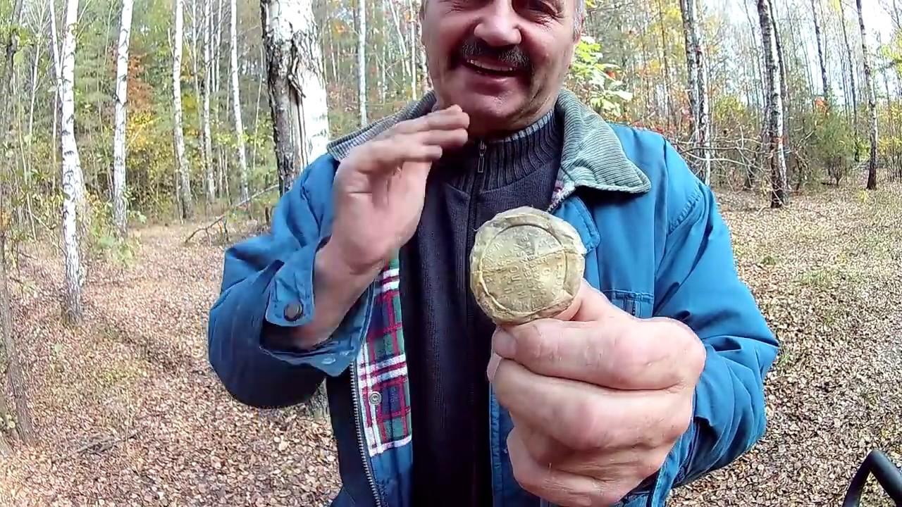 Супер находки: 200 рейх марок, злотые и пятаки. сезон 2016. .