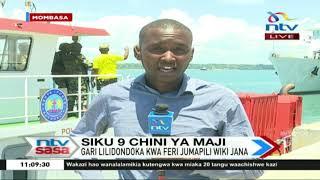 Shughuli ya uopoaji kivukoni Likoni yaingia siku ya tisa || NTV Sasa