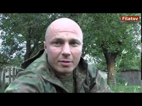 Война видео Украина Донбас  АТО Снайпера Ополчения ДНР вступили в бой в Марьинке Война АТО   YouTube