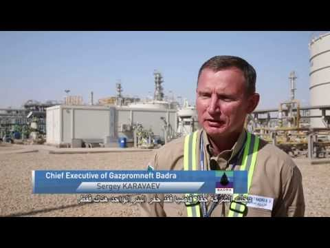 Badra – international project in Iraq