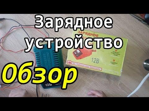 Зарядное для Автомобильных аккумуляторов на советских деталяхиз YouTube · Длительность: 7 мин5 с
