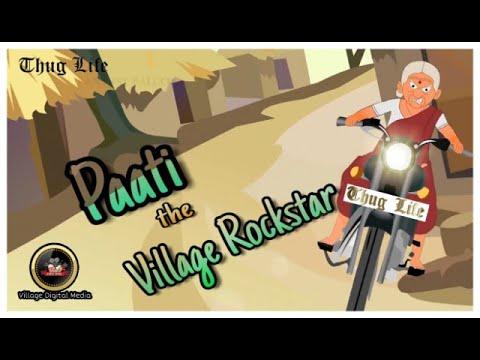 Village Paati | Animation Short Film | Village Digital Media | Cartoon Media #3