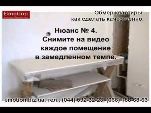 метраж квартир в новостройках в москве