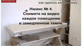 видео Замер квартиры