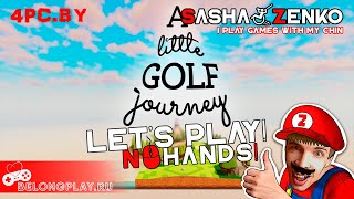 A Little Golf Journey Gameplay (Chin & Mouse Only)
