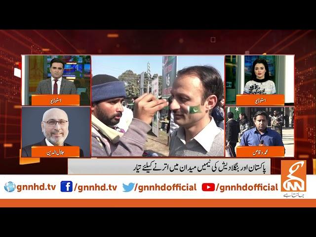 Pak Team Selection criticized l Pak Vs BAN l 1st T20 l GNN